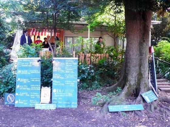 公園内のカフェ