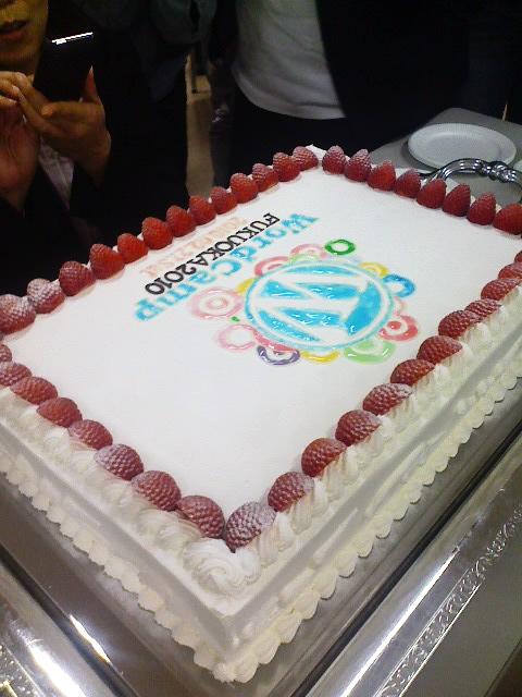 Word Camp Fukuoka Cake!!!