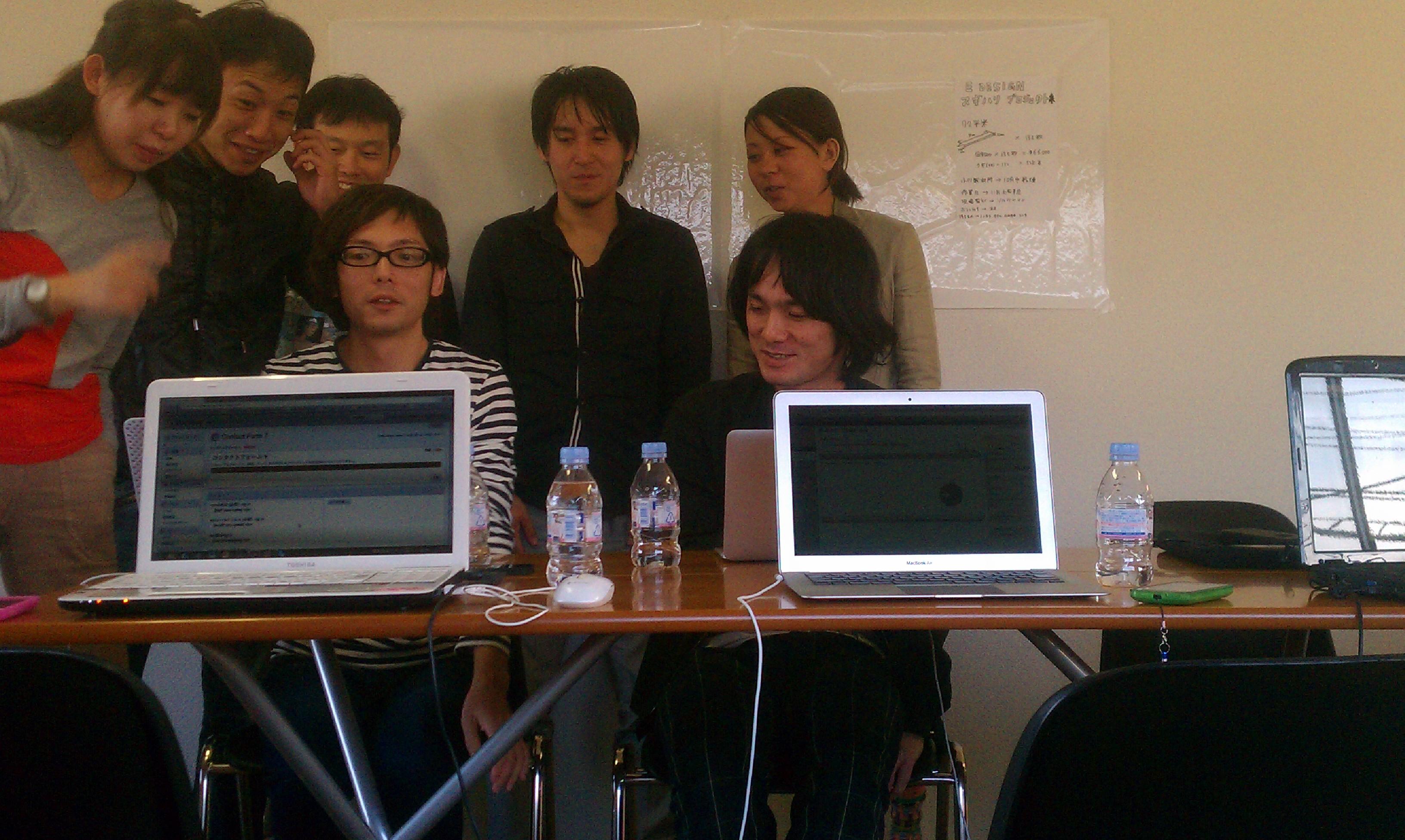 Wordpress Workshop Itoshima