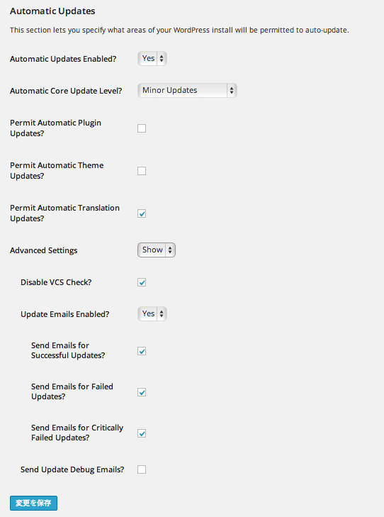 UpdateControl