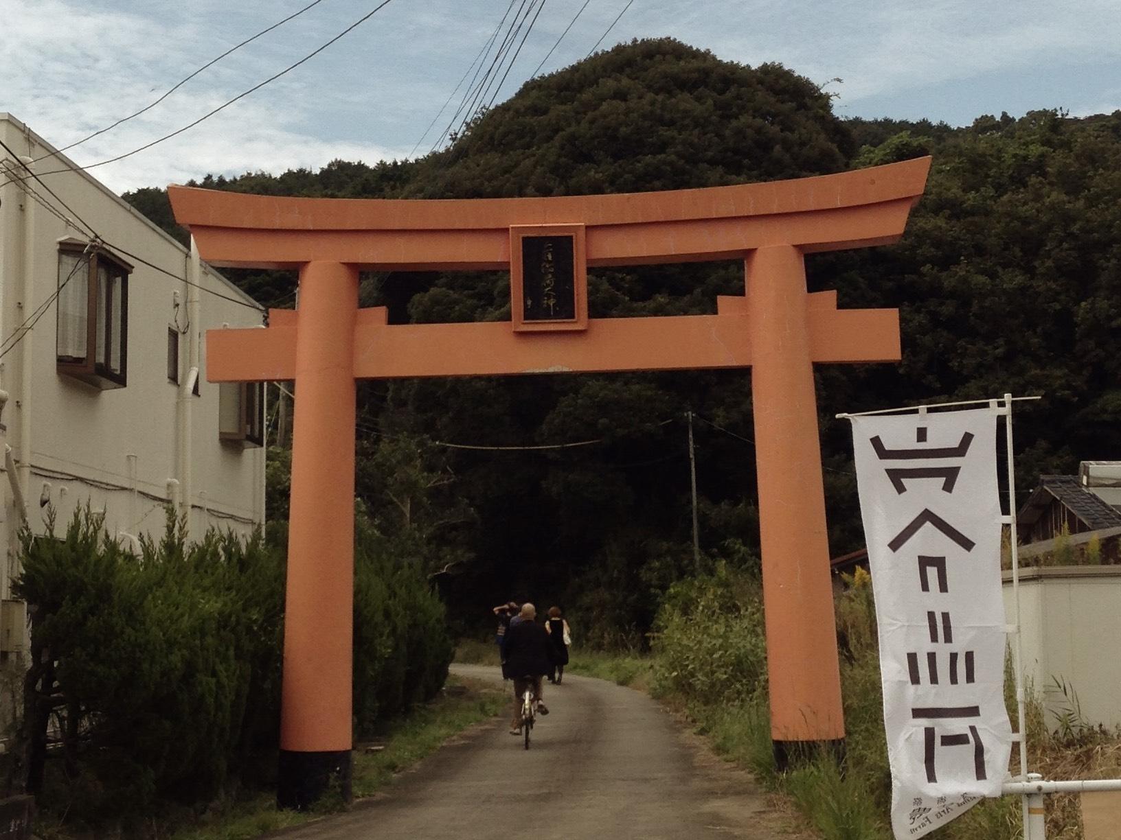 糸島芸農2014