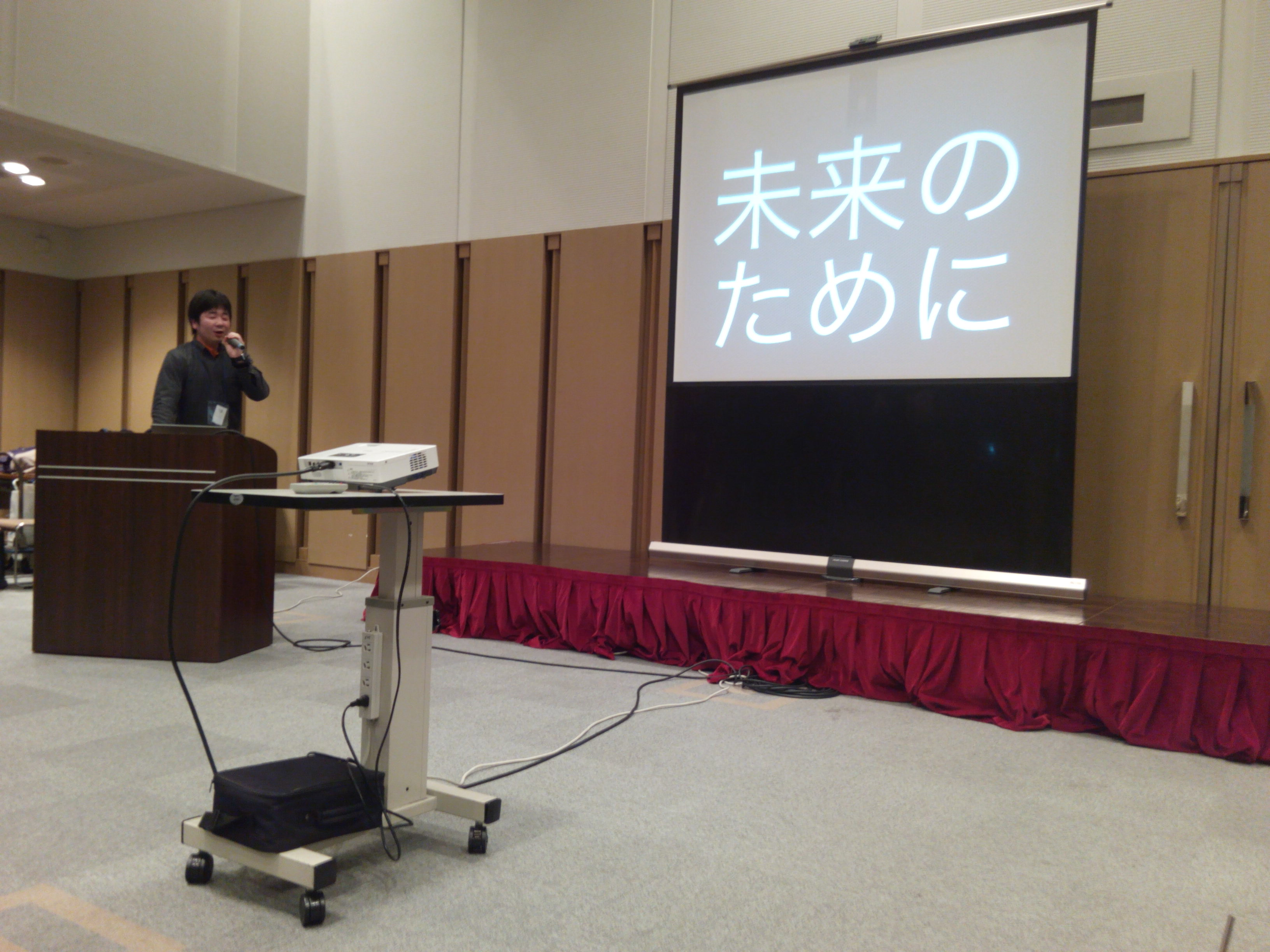 FUKUOKA MEETUP COMMUNITY Presentations