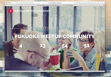 週末はFUKUOKA MEETUP COMMUNITY