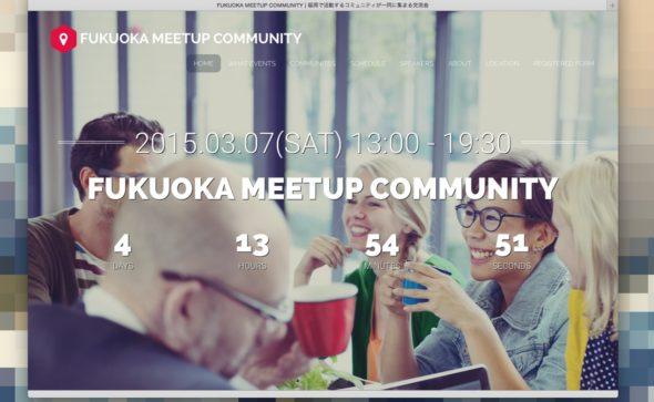 FUKUOKA MEETUP COMMUNITY